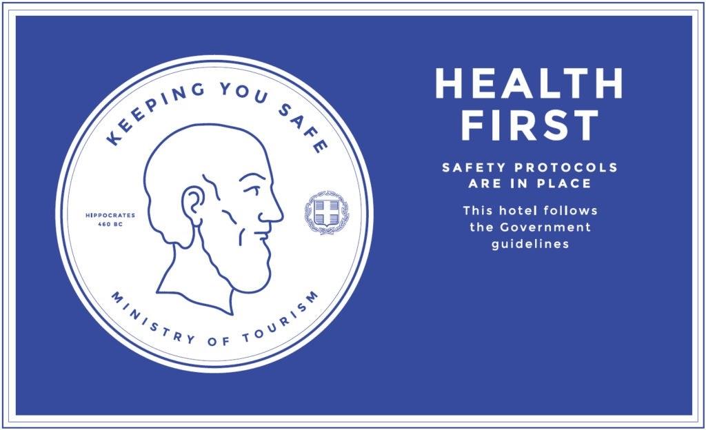 Πιστοποίηση Health First για τα τουριστικά καταλύματα